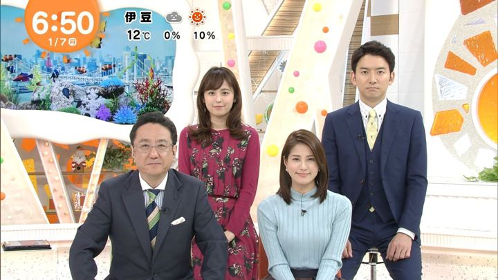 2019年01月07日永島優美の画像26枚目