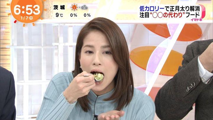 2019年01月07日永島優美の画像28枚目