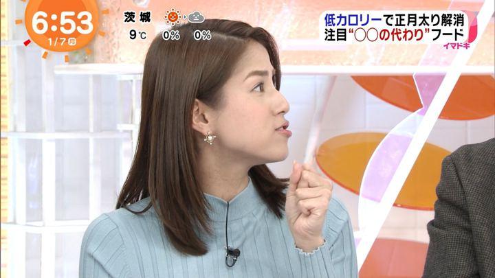 2019年01月07日永島優美の画像31枚目