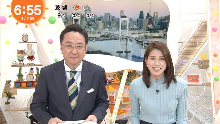 2019年01月07日永島優美の画像32枚目