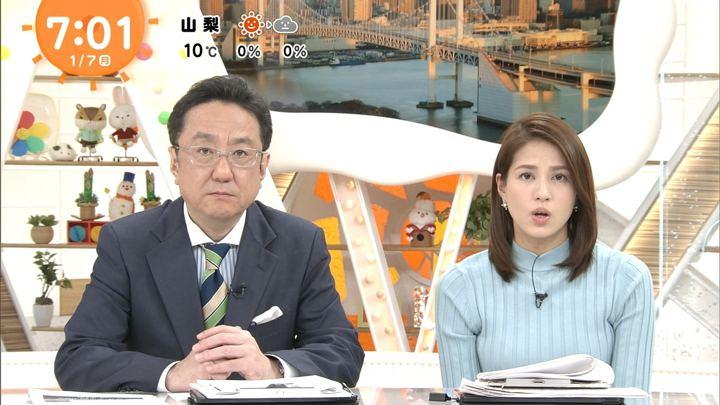 2019年01月07日永島優美の画像33枚目