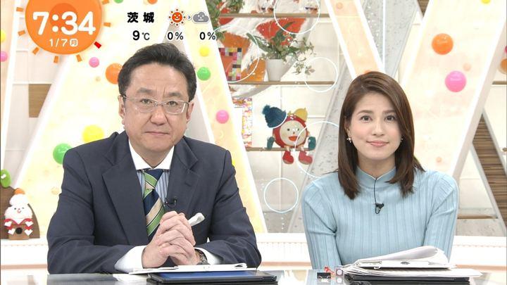 2019年01月07日永島優美の画像34枚目
