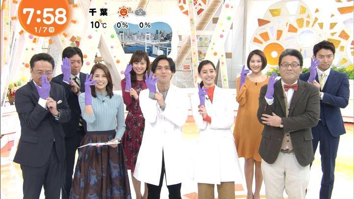 2019年01月07日永島優美の画像36枚目