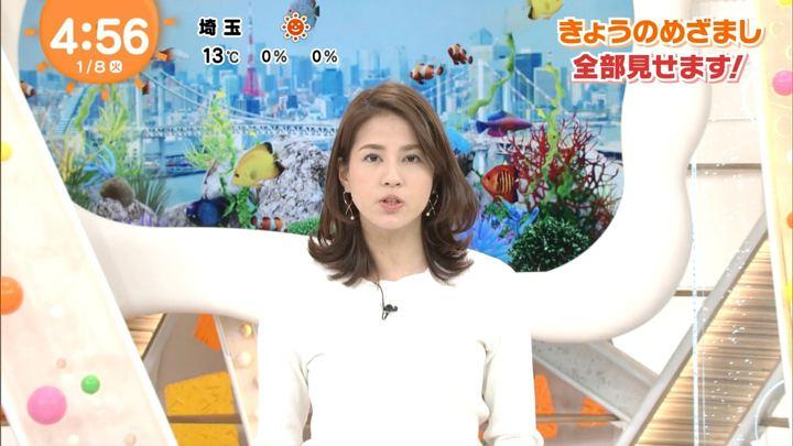 2019年01月08日永島優美の画像01枚目