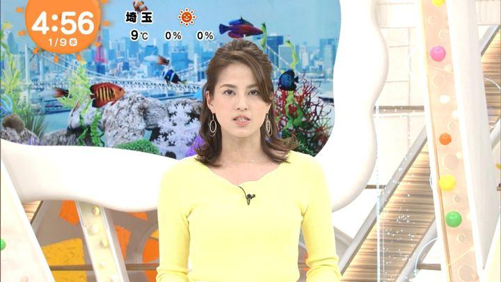 2019年01月09日永島優美の画像01枚目