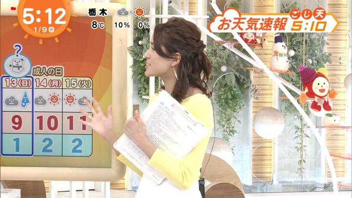 2019年01月09日永島優美の画像02枚目