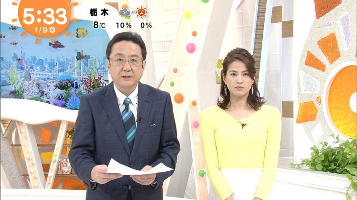 2019年01月09日永島優美の画像05枚目