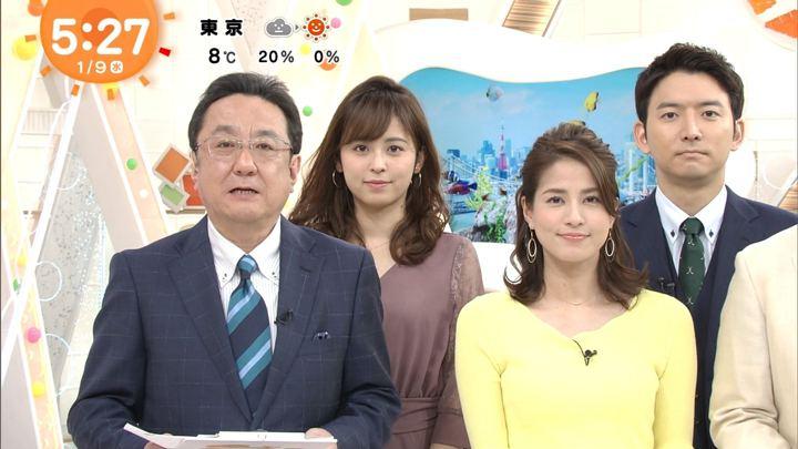 2019年01月09日永島優美の画像06枚目