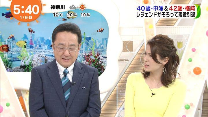 2019年01月09日永島優美の画像07枚目