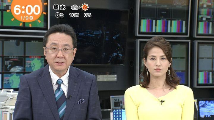 2019年01月09日永島優美の画像08枚目