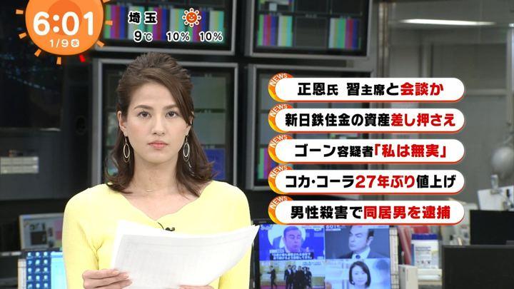 2019年01月09日永島優美の画像09枚目