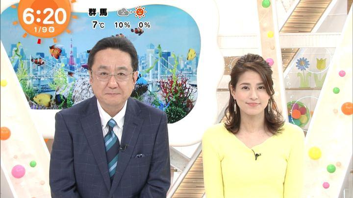 2019年01月09日永島優美の画像11枚目