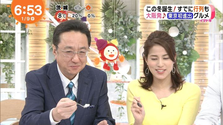 2019年01月09日永島優美の画像15枚目