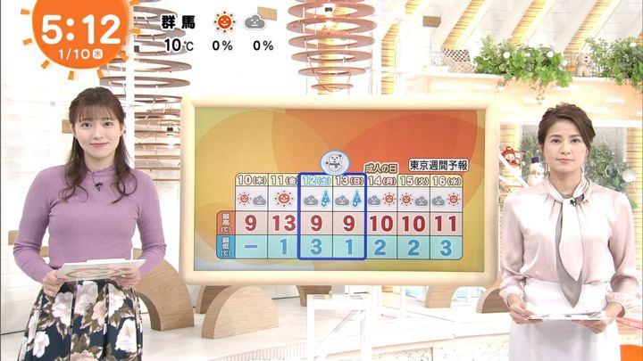 2019年01月10日永島優美の画像02枚目