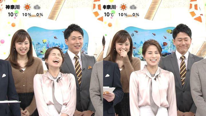 2019年01月10日永島優美の画像04枚目
