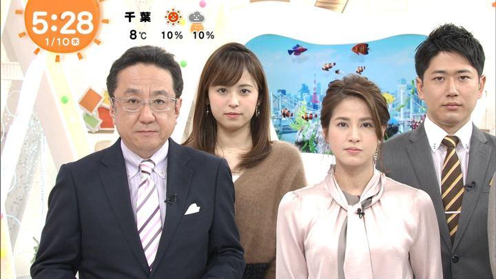 2019年01月10日永島優美の画像05枚目