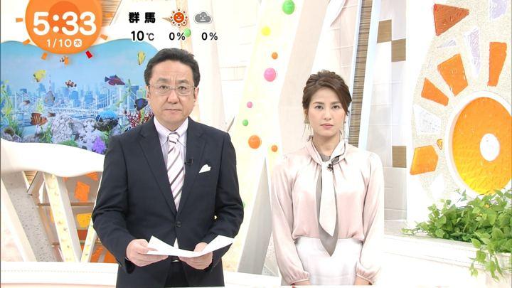 2019年01月10日永島優美の画像06枚目