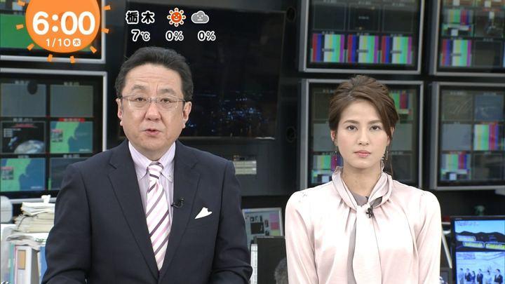 2019年01月10日永島優美の画像07枚目
