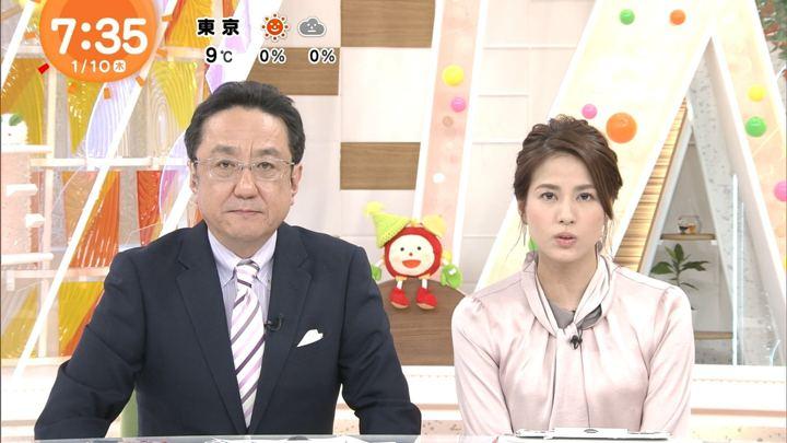 2019年01月10日永島優美の画像15枚目