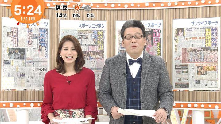 2019年01月11日永島優美の画像03枚目