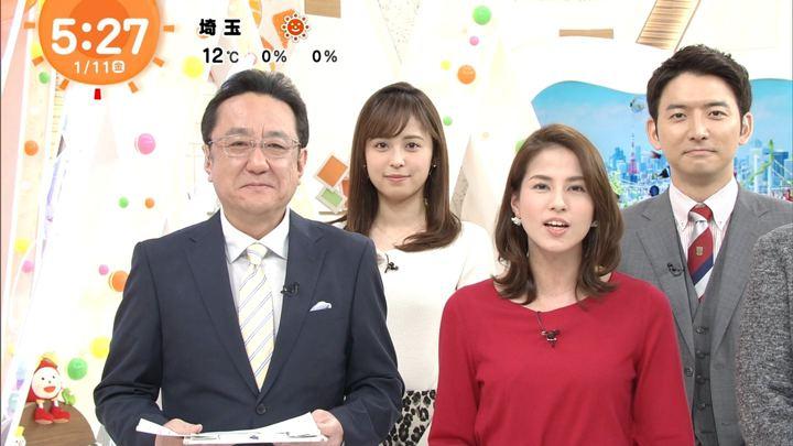 2019年01月11日永島優美の画像04枚目