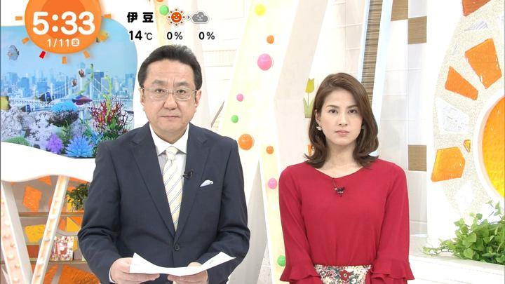 2019年01月11日永島優美の画像05枚目
