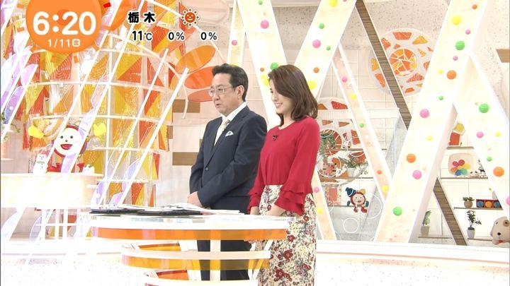 2019年01月11日永島優美の画像08枚目