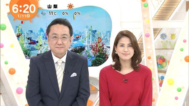 2019年01月11日永島優美の画像09枚目