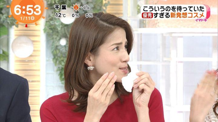 2019年01月11日永島優美の画像12枚目