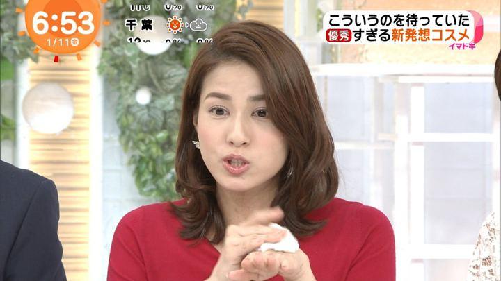 2019年01月11日永島優美の画像13枚目