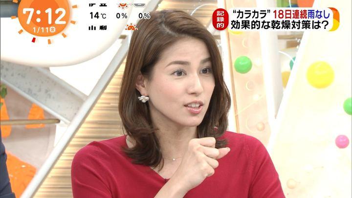 2019年01月11日永島優美の画像15枚目