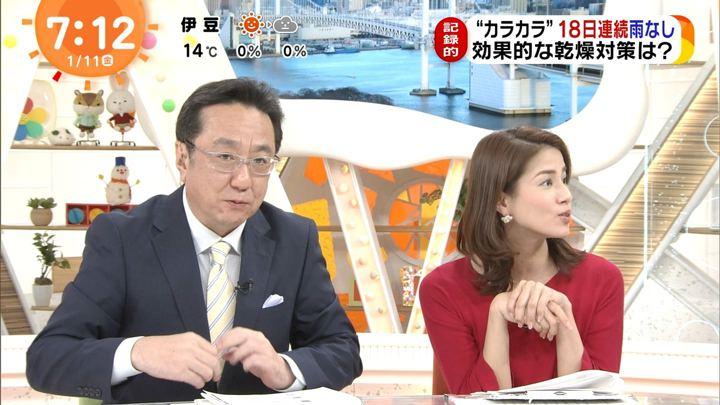 2019年01月11日永島優美の画像16枚目