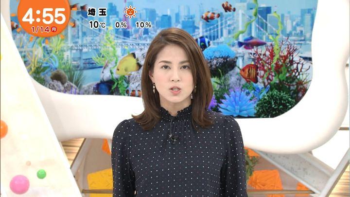 2019年01月14日永島優美の画像01枚目