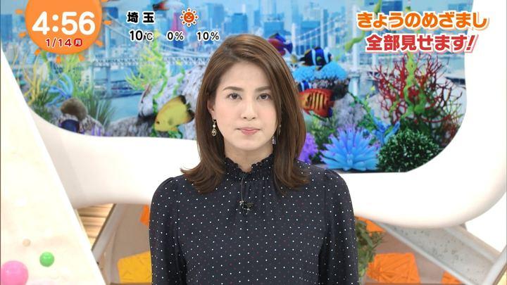 2019年01月14日永島優美の画像02枚目