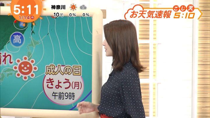 2019年01月14日永島優美の画像04枚目