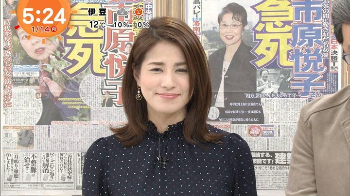 2019年01月14日永島優美の画像05枚目