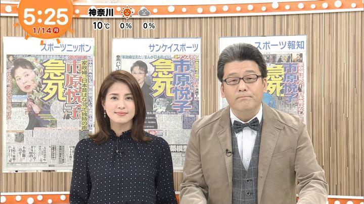 2019年01月14日永島優美の画像06枚目