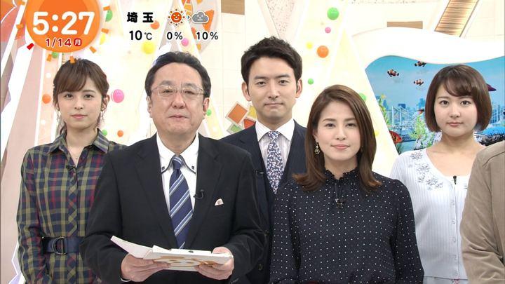 2019年01月14日永島優美の画像07枚目