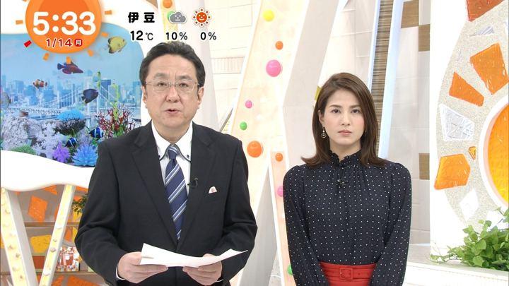 2019年01月14日永島優美の画像08枚目
