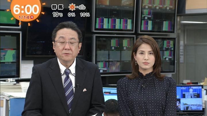 2019年01月14日永島優美の画像09枚目