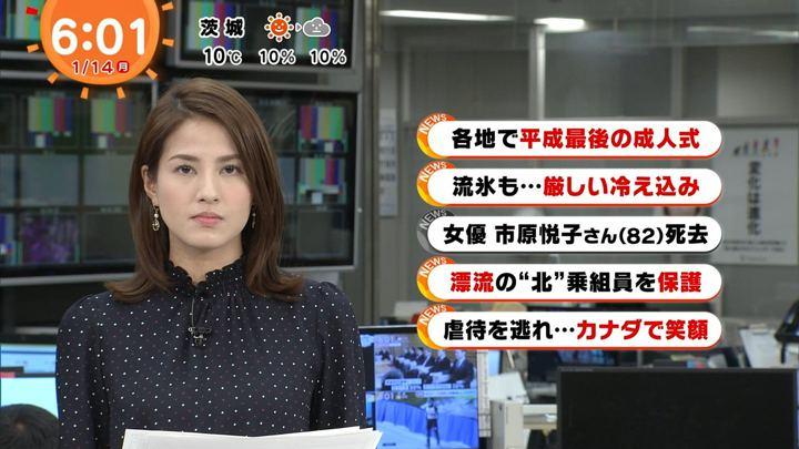 2019年01月14日永島優美の画像10枚目