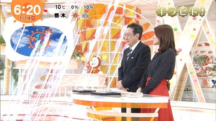 2019年01月14日永島優美の画像11枚目