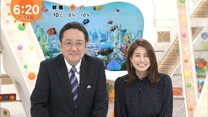 2019年01月14日永島優美の画像12枚目