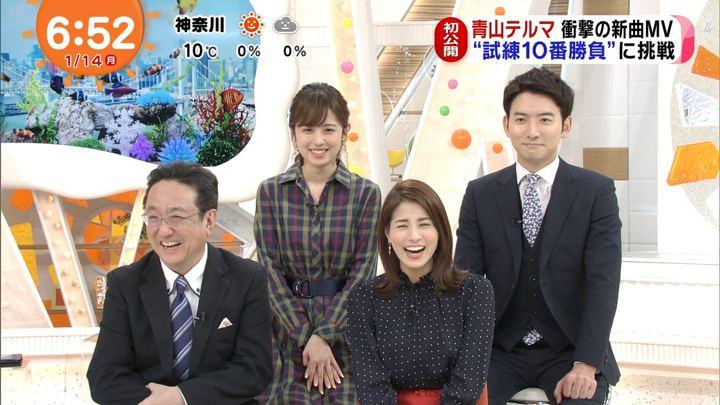 2019年01月14日永島優美の画像15枚目