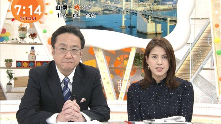2019年01月14日永島優美の画像16枚目