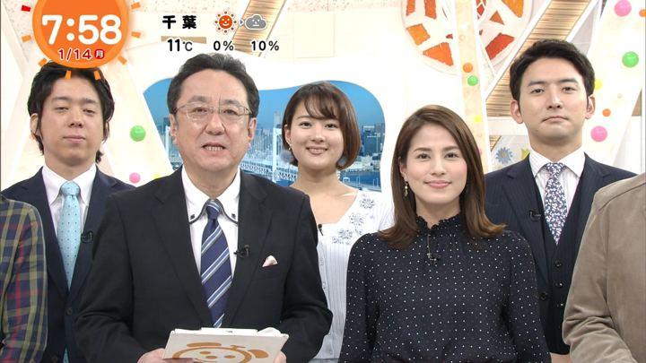2019年01月14日永島優美の画像17枚目