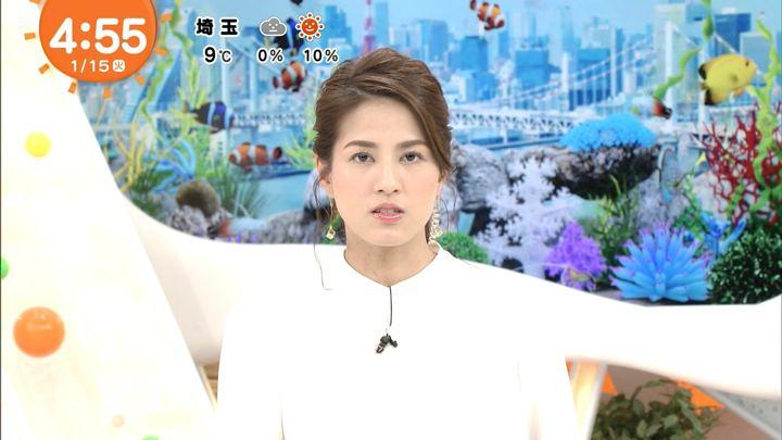 永島優美 めざましテレビ (2019年01月15日放送 18枚)