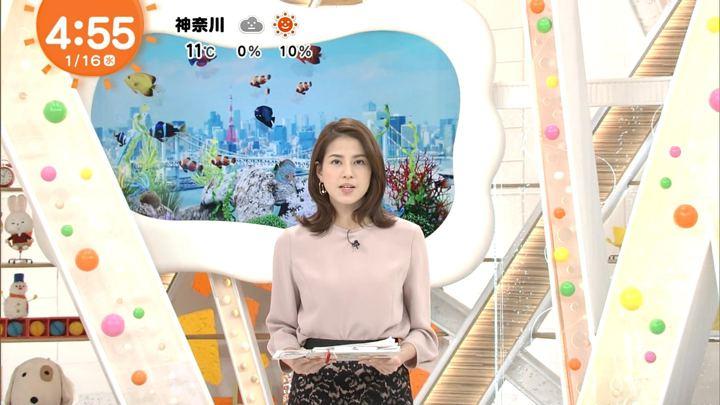 2019年01月16日永島優美の画像01枚目