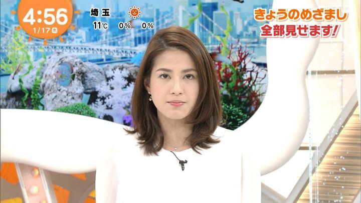 2019年01月17日永島優美の画像01枚目