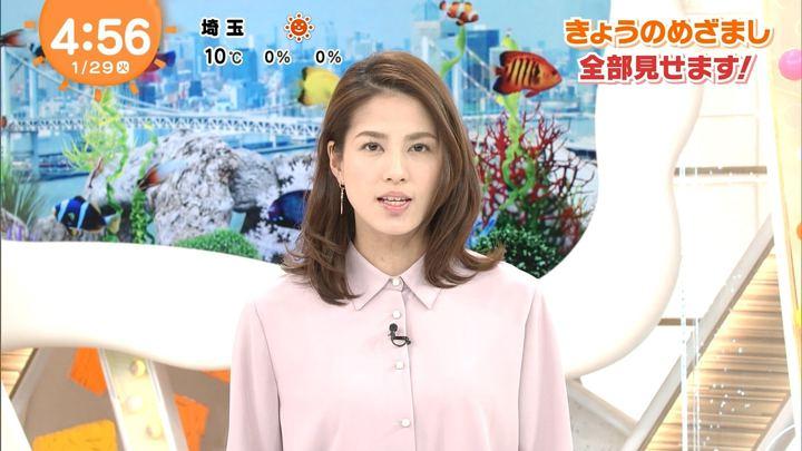 2019年01月29日永島優美の画像01枚目